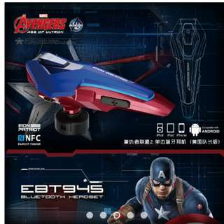 Avengers ( Captain America ) Bluetooth Wireless Headset E-Blue / EBT945