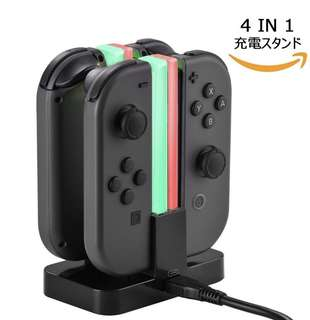 Nintendo Switch JoyCon 4in1 charger