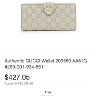 Gucci Wallet White 原價USD$427.05
