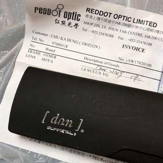 眼鏡 99% 新淨 DUN-2109 日本三光工學 名牌