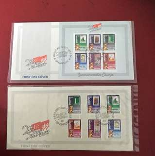 2 Singapore FDC as in Picture