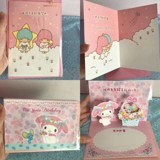 Last PCS Each  Little Twin Stars My Melody Happy Birthday Card