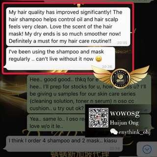 Wowo Pure Ginger Shampoo / Nutrition Hair Mask