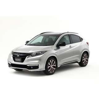 Honda Vezel (Non-Hybrid)