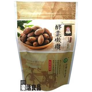 🚚 ※樂活良品※ 台灣綠源寶台灣原味天然酵素橄欖(200g)/買11包再送1包,加碼再特惠請看賣場介紹