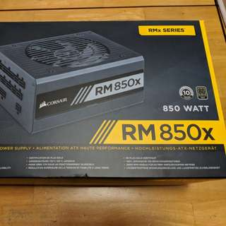 Corsair RM850x Power Supply