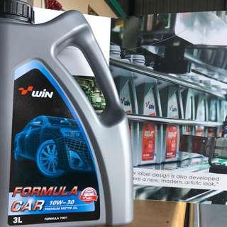 Win Engine Oil (10w-30)