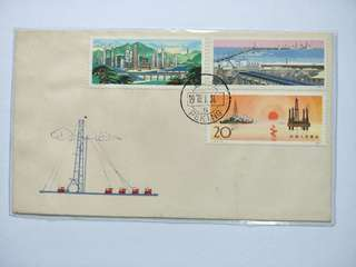 FDC T19 Petroleum (1 cover only)