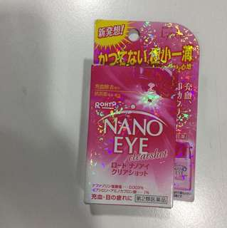 Nano Eye Clearshot Eye Deop