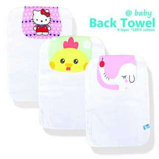 baby back towel