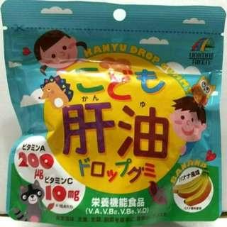 日本知名UNIMAT RIKEN 兒童肝油軟糖