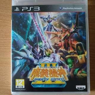 Ps3 Japanese Super Robot Wars Pride of Justice III