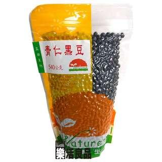 🚚 ※樂活良品※ 自然養生坊天然青仁黑豆(540g)/買11包再送1包,加碼特惠請看賣場介紹