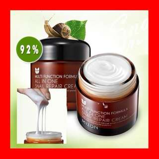 💖EXPIRES 2020 Mizon All In One Snail Repair Cream 75ml Serum Ampoule