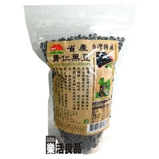 🚚 ※樂活良品※ 自然養生坊天然省產青仁黑豆(450g)/買11包再送1包,加碼特惠請看賣場介紹