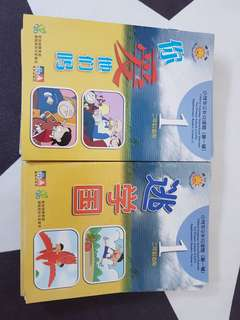 20 Chinese storybook set for P1-2