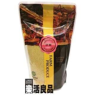 🚚 ※樂活良品※台灣綠源寶天然砂糖(500g)/買11包再送1包,加碼特惠請看賣場介紹