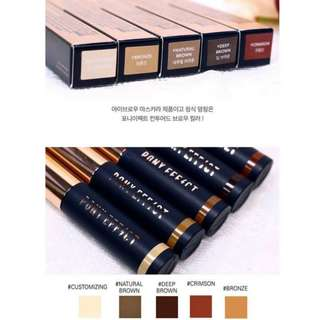 PONY EFFECT Contoured Brow Color [Natural Brown] FREE SHIPPING