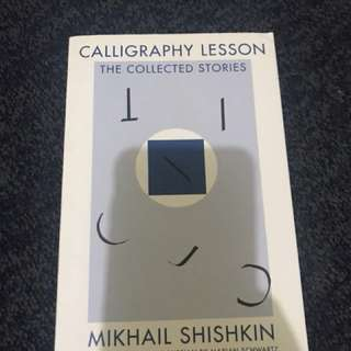Calligraphy Lesson (The Collected Story) by Mikhail Shiskin