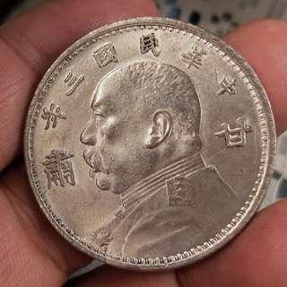 China Coin CC53 - 24gm