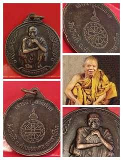 Lp Koon Billionare Coin 2537