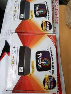 ABS CBN TVPlus