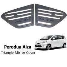 PERODUA ALZA WINDOW COVER