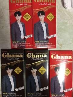 Wanna one ghana朱古力