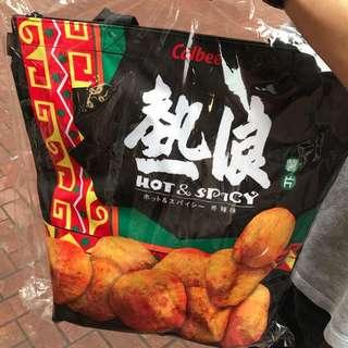 卡樂B熱浪香辣味薯片(五包裝)側揹拉鏈袋(限量版全新未開封)