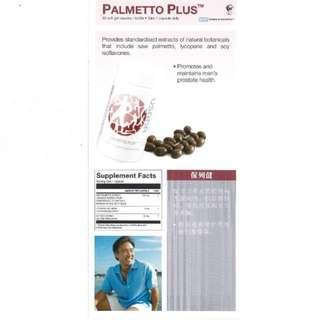 Usana Palmetto Plus™