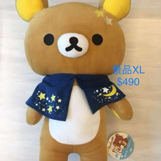 🚚 拉拉熊 懶懶熊 日本景品XL 星空披風