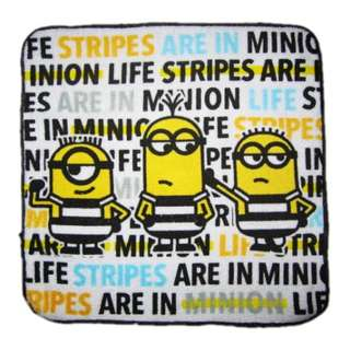 Children Kids Soft Cotton Minions Handkerchief (4 In 1)