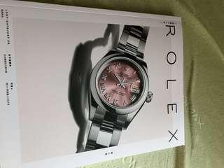Rolex magazine 勞力士雜誌第七期 2018 (可小議)
