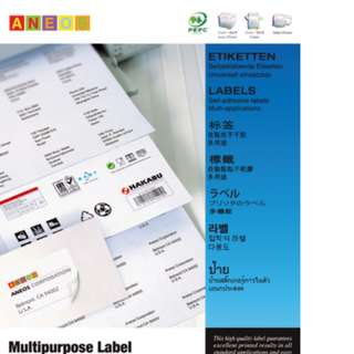 大量全新ANEOS A3420 : ANEOS MULTIPURPOSE A4-100 SHEETS LABEL