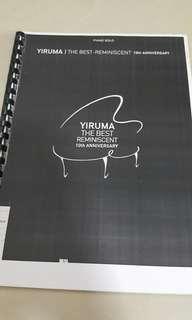 Yiruma piano solo
