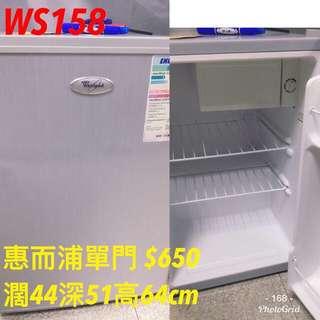 專營二手雪櫃洗衣機冷氣機