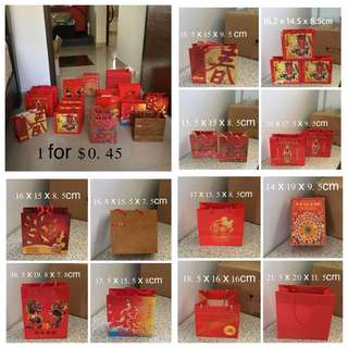 CNY Orange Paper Bag