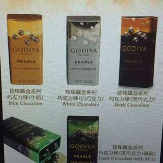 Godiva 巧克力 期限2018.12.15