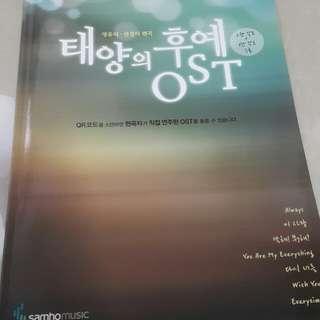 Descendants of the Sun Genuine OST Music Book Sheet