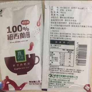 🚚 歐可英式奶茶 無糖二合一