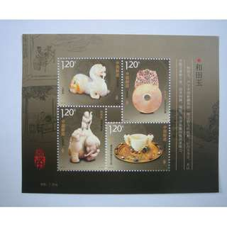中國2012-和田玉-小型張