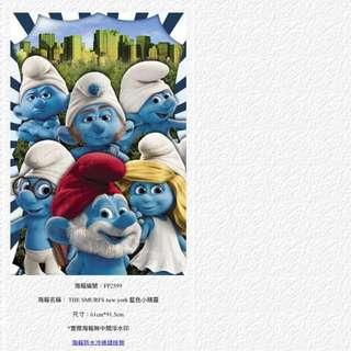 藍精靈,十分勁海報