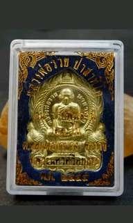 Thai Amulet Luang Por Ruay Coin