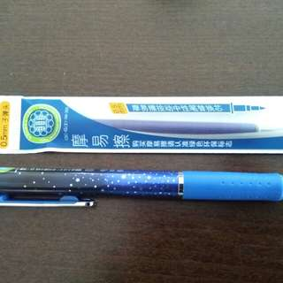 Erasable clicker blue pen galaxy design NOT frixion