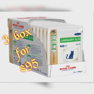 3 boxes of Royal Canin Veteraniry Urinary S/O Wet Food Pouch