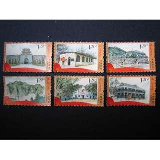 中國2012-紅色足跡-郵票