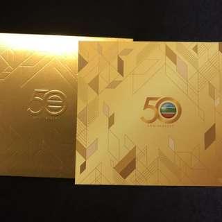 TVB50週年特別首日封