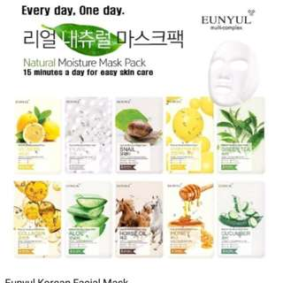 Face Mask(greentea and honey)