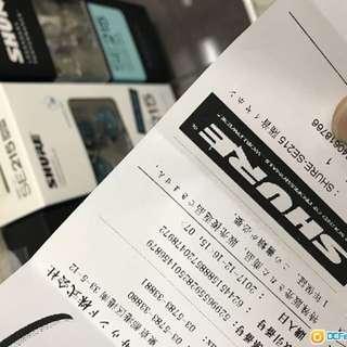 透明/藍色/黑色se215有貨啦!!!