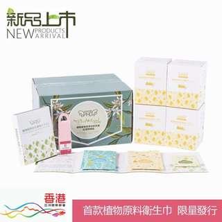 PHD 全天然女性天使衛生巾日用4盒「2-3天量」
